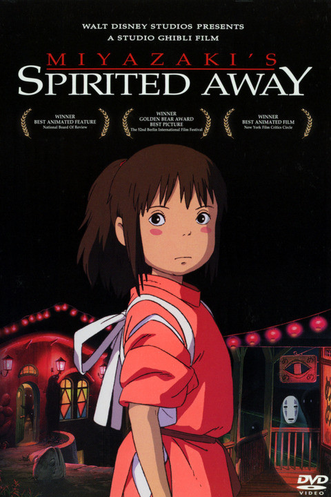 Movie poster for Spirited Away